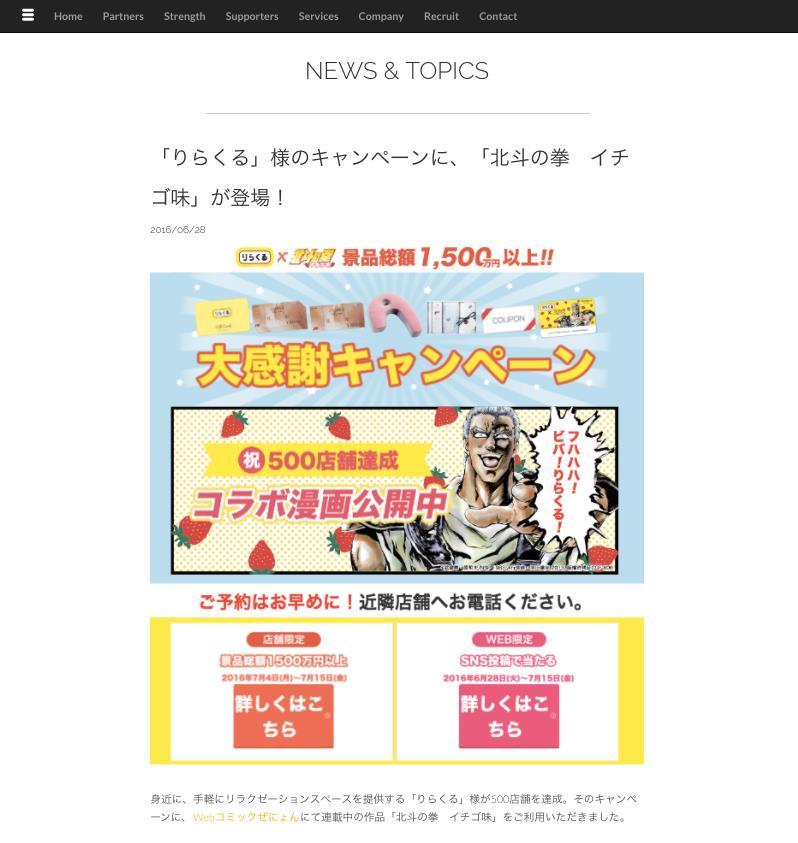20170129_y-koba_LL (6)