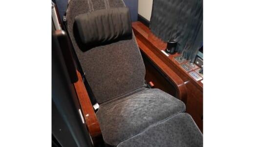 東京―大阪が2万円の超高級高速バス「ドリームスリーパー号」は新たな選択肢になり得るか?他社との比較も