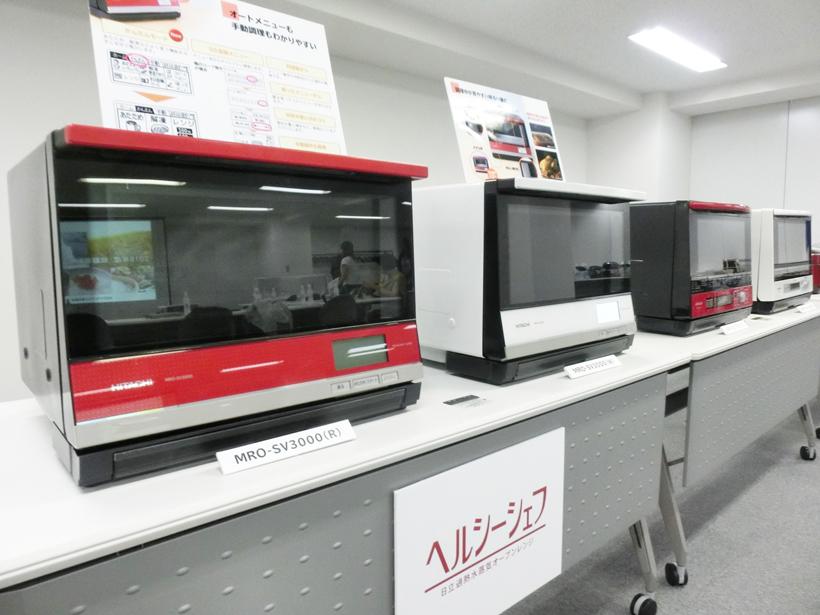 20170130-s1 (11)