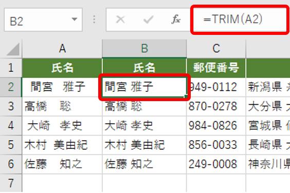 20170130_y-koba_Excel_ic