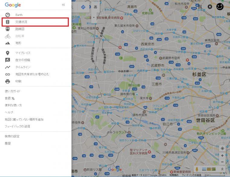 20170130_y-koba_google (2)