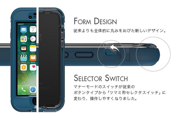 20170130niphone3