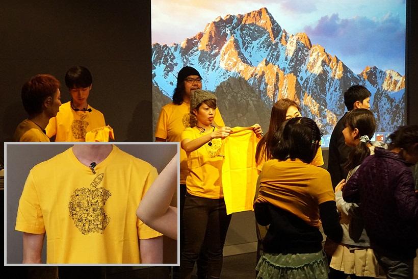 ↑参加者全員にAppleのマークが入ったTシャツが配られました。これは羨ましい!