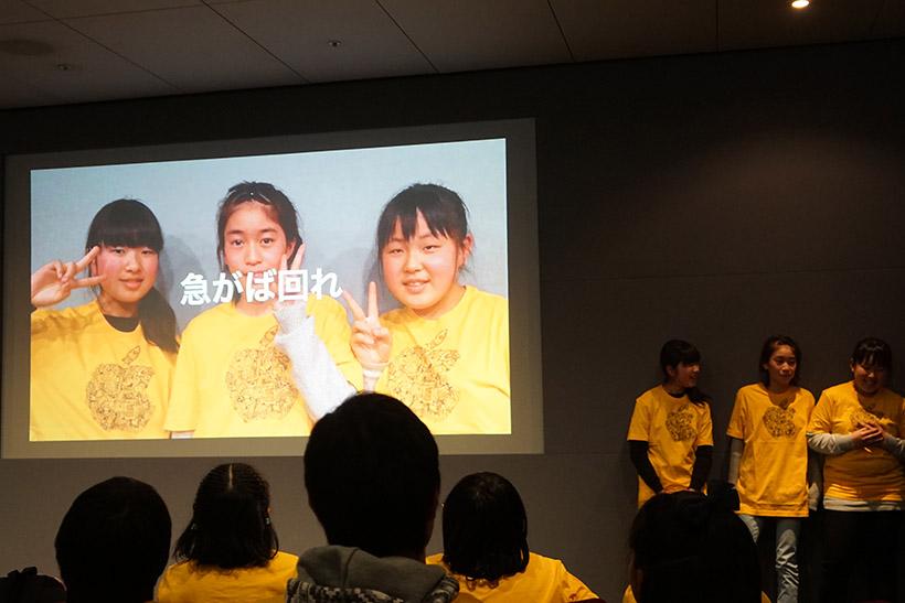 ↑全グループの作品が会場のスクリーンで上映されました