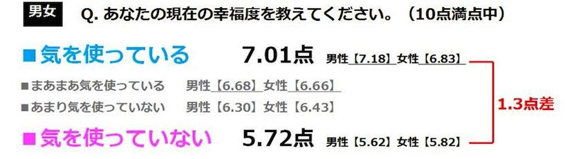 20170131_05