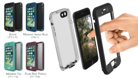 【iPhone】もっとタフにもっと大容量に変身する! いま注目の「iPhoneパワーアップグッズ」大集合