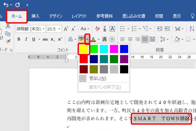 20170131_y-koba_word_ic