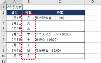 20170201_y-koba_Excel_ic