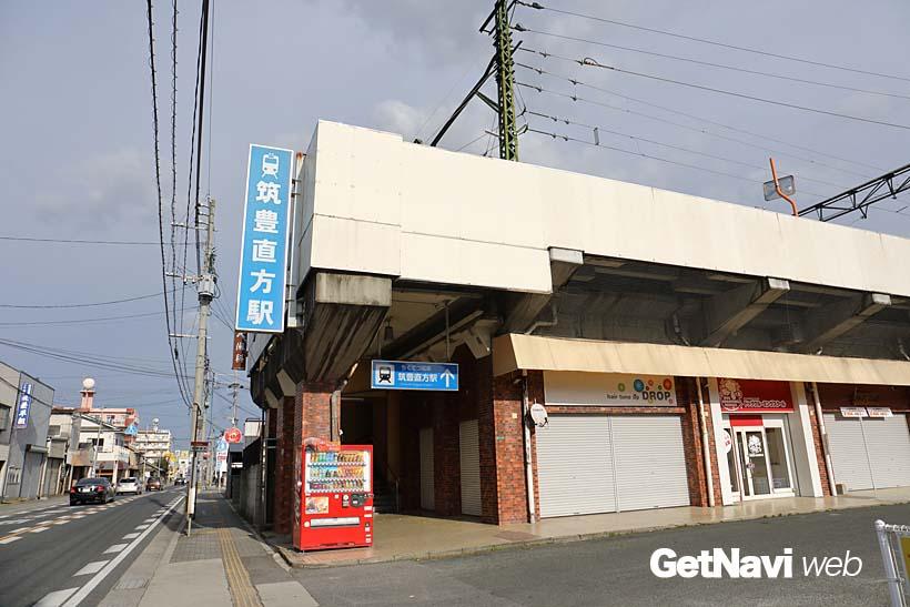↑福岡市への延伸を考え、高架橋上に作られた筑豊直方駅。駅前はやや閑散とした印象だった