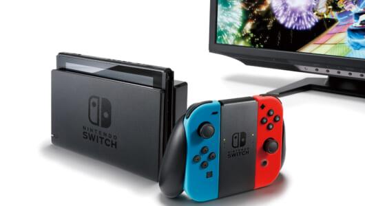 【本日発売】据え置き⇔ポータブルの垣根を超える「Nintendo Switch」改めて基本解説