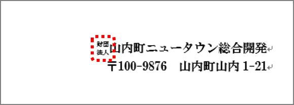 081-06