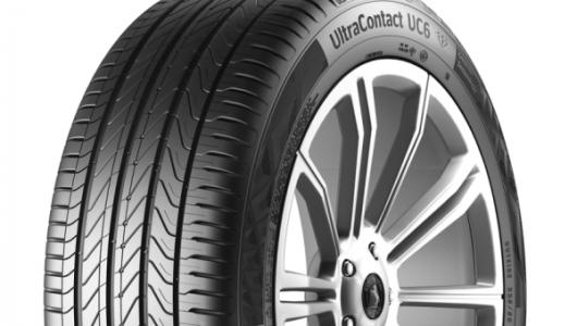 全性能がウルトラ級! 4つの最新テクノロジーを採用するコンチネンタルタイヤ「UltraContact UC6」