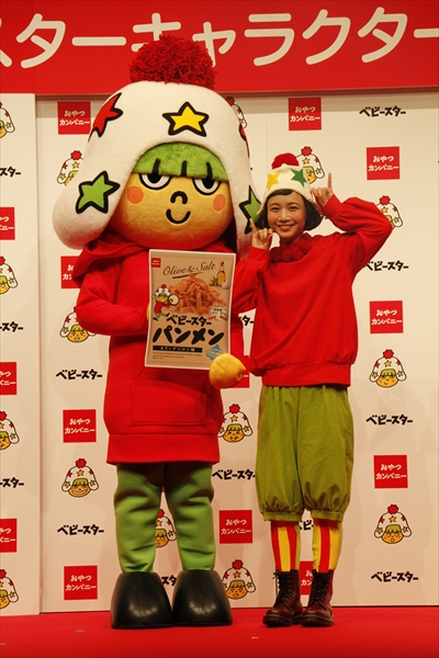 20170201_sugitani_TV02