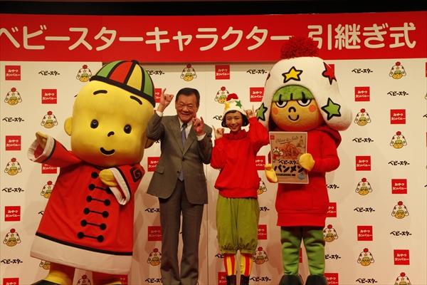 20170201_sugitani_TV03