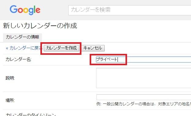 20170201_y-koba_google (2)