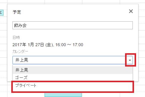 20170201_y-koba_google (4)