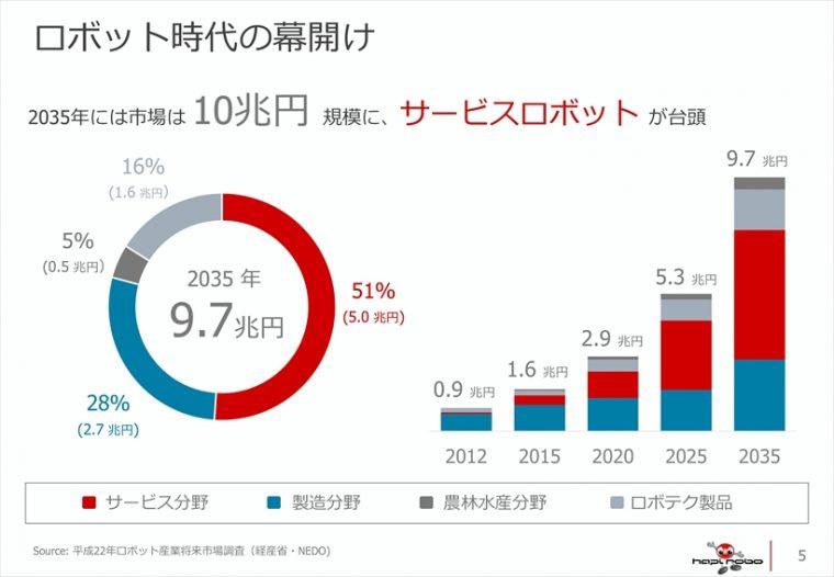 20170201_y-koba_his006_R