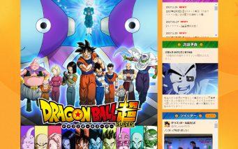出典画像:『ドラゴンボール超』公式サイトより。