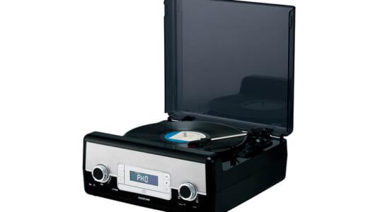 レコード・CD・FMラジオがこれ1台! アンプもスピーカーもいらない一体型マルチプレーヤー