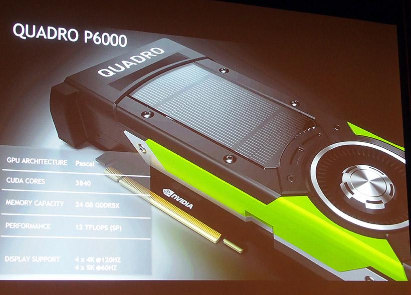 ↑高負荷のVRにも十分耐えうる新しいGPUのQUADRO P6000を紹介