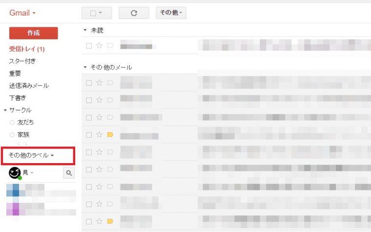 20170202_y-koba_google (2)