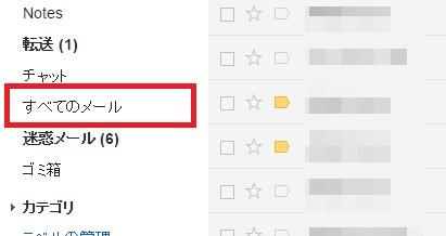 20170202_y-koba_google (3)