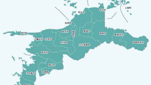 五十崎・石応・双海……あなたはいくつ読める? 意外な県の地名が難読すぎると話題に!