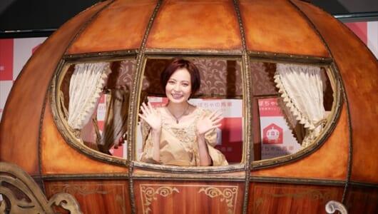 ベッキーの復帰後初CM映像出演は「かぼちゃの馬車に乗って新たな一歩を踏み出す」