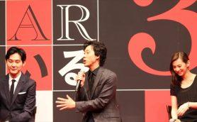 「探偵はBARにいる3」製作発表! 大泉洋、松田龍平に「なんで連ドラを…」北川景子には「ゴネたほうがいい」