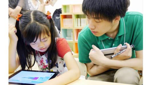 新学期前にプログラミングに触れよう! 「マインクラフト」を使った少人数制プログラミングワークショップ開催