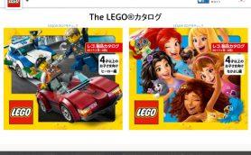 「男女区別しない姿勢に称賛」 LEGOのカタログは「男の子編」「女の子編」じゃなく「ヒーロー編」「なかよし編」!