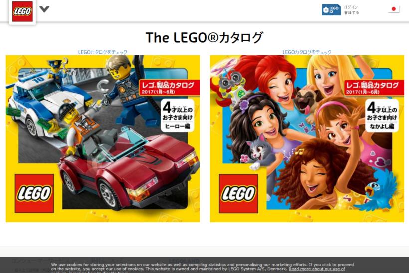 出典画像:LEGO.comより。