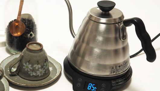 コーヒー好きライター「理想に一番近い電気ケトル」に出会う! 湯温を1℃単位で指定できるハリオ「パワーケトル・ヴォーノ」の効果とは?