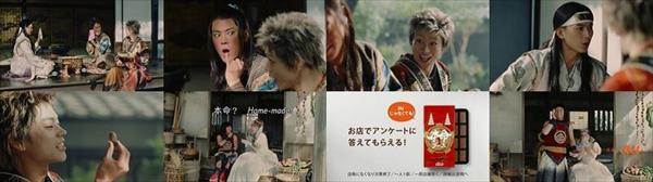 20170207_sugitani_TV01