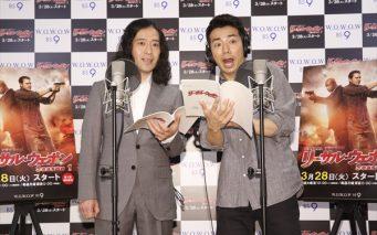 20170207_sugitani_TV02