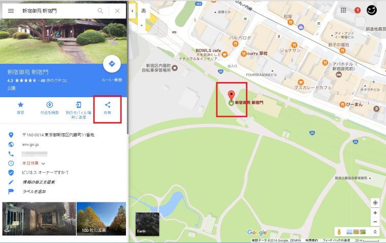20170207_y-koba_google (1)