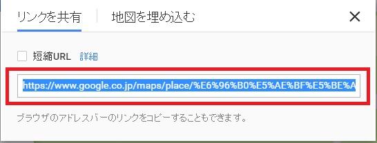 20170207_y-koba_google (2)