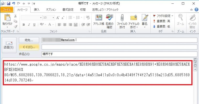 20170207_y-koba_google (3)