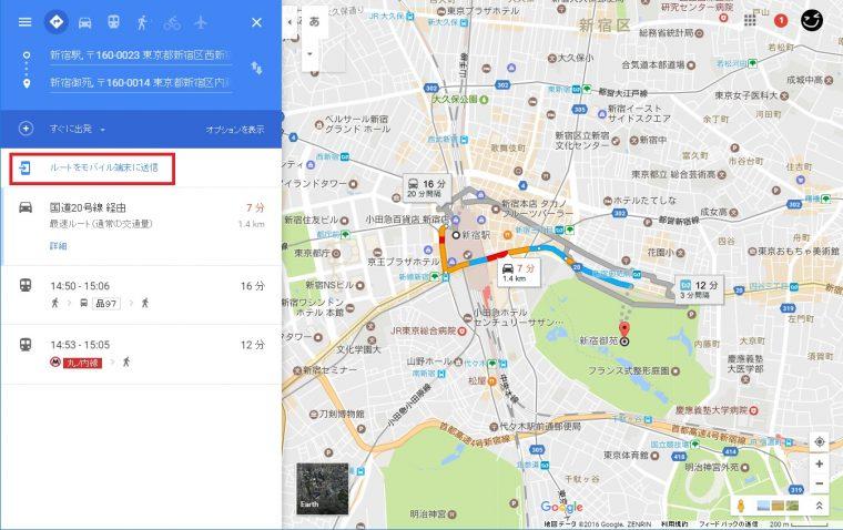 20170207_y-koba_google (4)