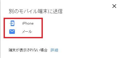 20170207_y-koba_google (5)