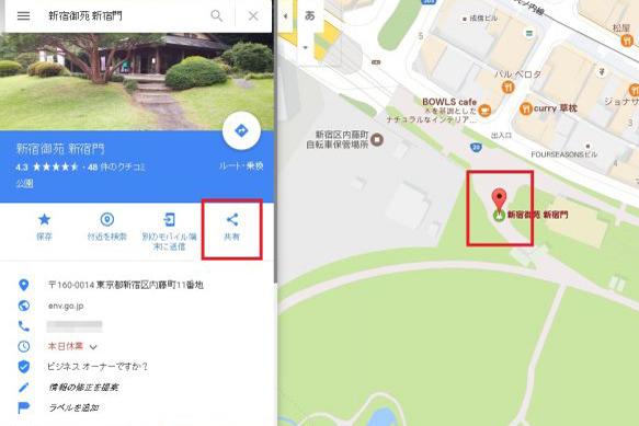 20170207_y-koba_google-ic