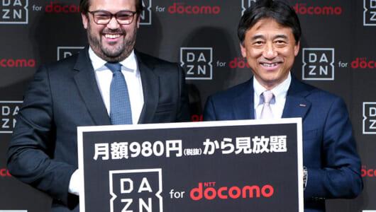 ドコモユーザーなら700円以上お得な月額980円! スポーツ配信見放題の「DAZN for docomo」がスタート
