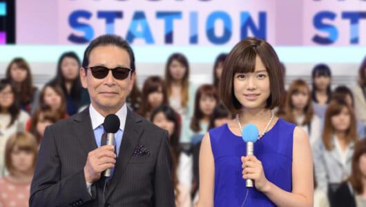星野源が「恋」「くだらないの中に」メドレーを2・10『Mステ』で披露!