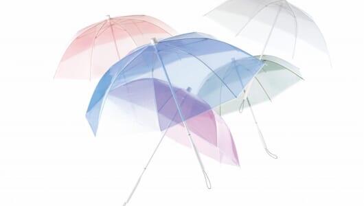 ビニール傘の時代は終わるのか? 壊れにくくて永く使えるオールプラスチック傘が発売