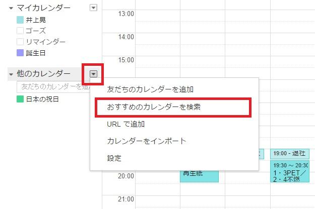 20170209_y-koba_google (1)
