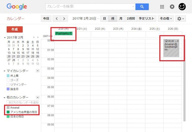 20170209_y-koba_google (6)