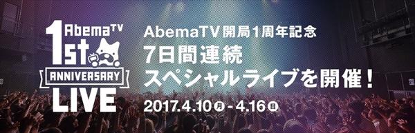 20170210_sugitani_TV01