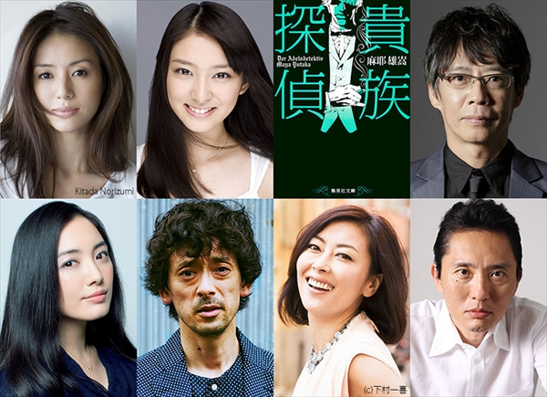 20170210_sugitani_TV02