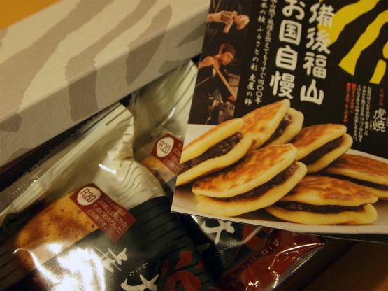 756円(5個入り) http://www.tora-ya.co.jp/
