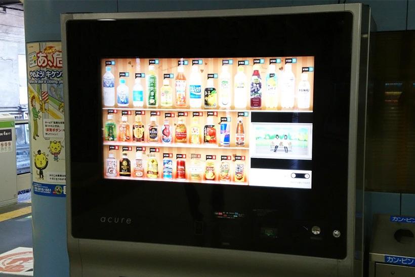 ↑JR品川駅にて撮影